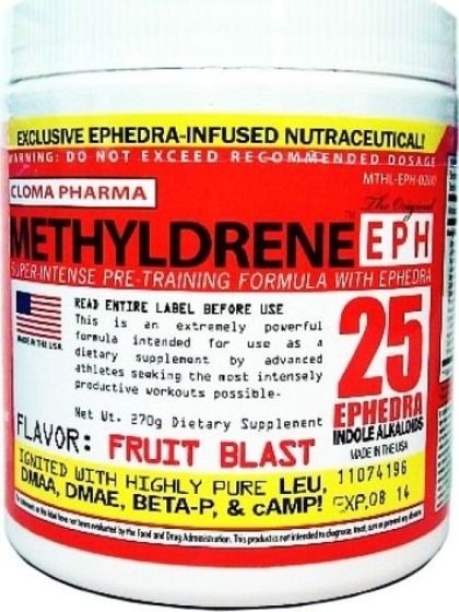 Methyldrene Powder