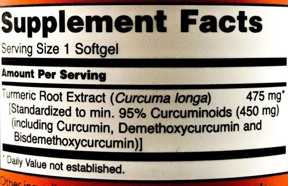 NowFoods Curcumin Softgels 60 kaps