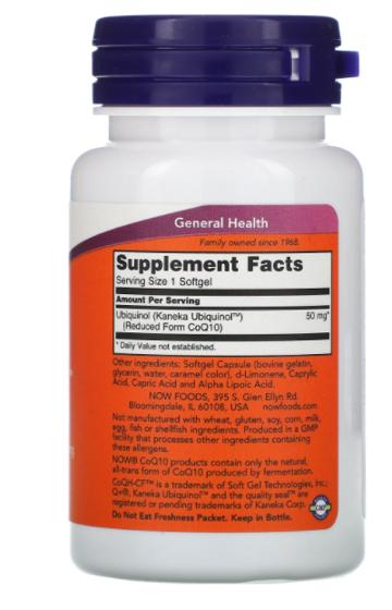 NowFoods Ubiquinol 50 mg 60 caps